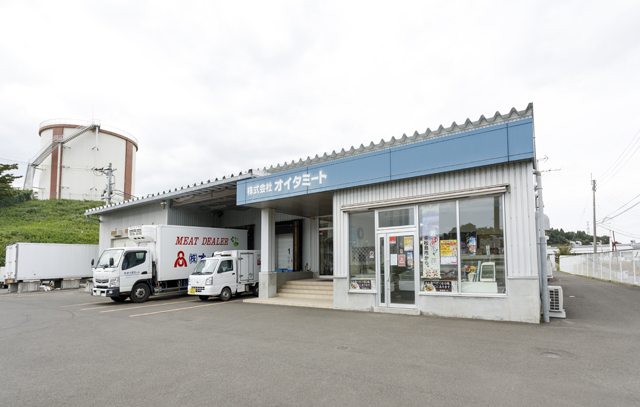 株式会社オイタミート矢本工場の外観写真